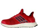 Kép 1/5 - Adidas Ultra Boost ST M - HASZNÁLT